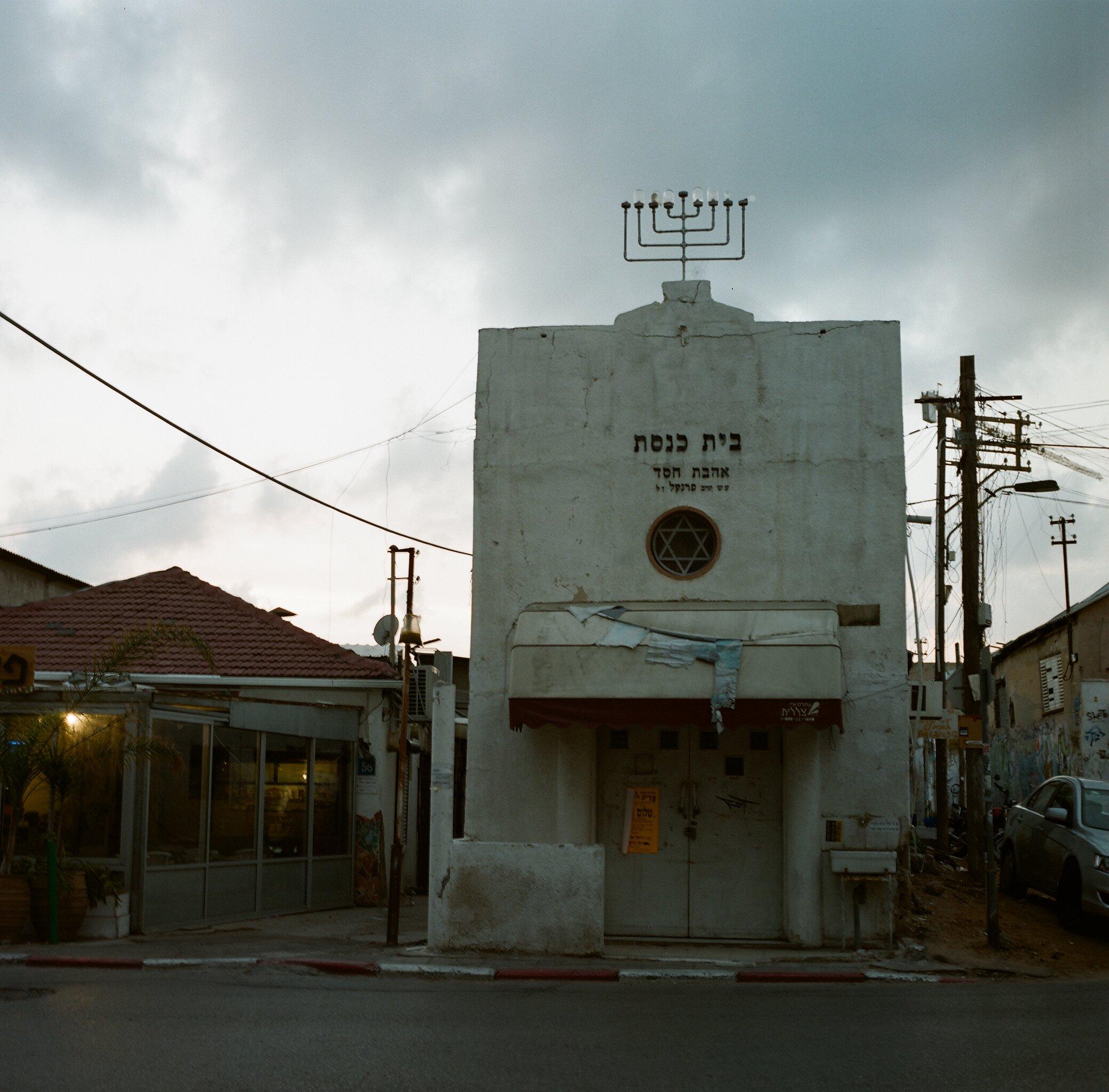 A little synagogue near the beach in Tel Aviv.