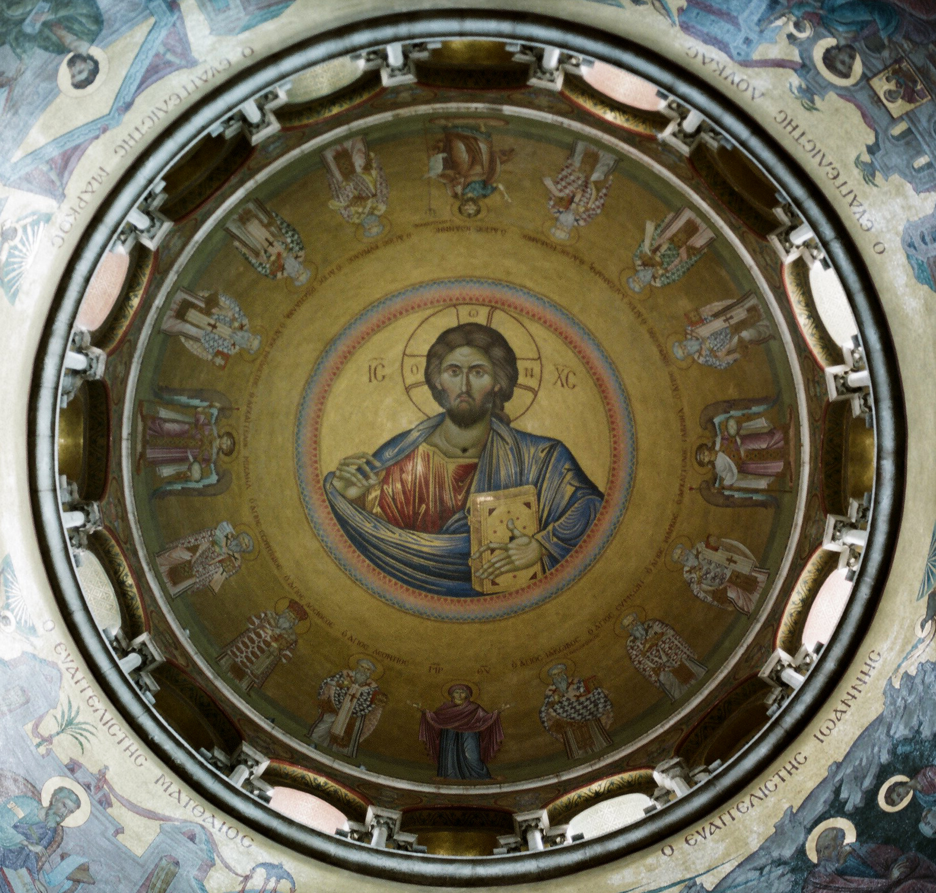 Christ Pantocrator mosaic in the smaller dome of the Church of the Holy Sepulchre, Jerusalem, Israel.